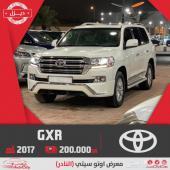 تويوتا لاندكروزر GXR ديزل ب200.000 سعودي 2017
