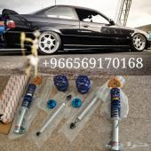 FOR SALE SUSPENSION BMW E36