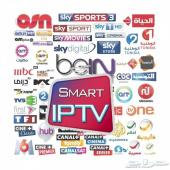 اشتراكات IPTV اقوى العروض لمده 24 ساعه