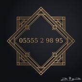 رقم رباعي  مميزجداوقديم من 10 سنوات للبيع مكة