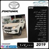 تويوتا فورتونر GX2 دبل . جديدة .2019