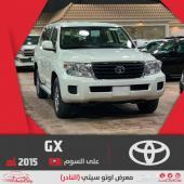 تويوتا لاندكروزر GX v6 على السوم سعودي 2015