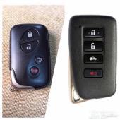 مفاتيح لكزس LS460