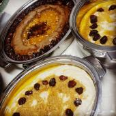تجهيز سحور وفطور أكلات جنوبية عريكة مبثوث مشغ