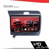 دلع سيارتك مع شاشة سيراتو 2015 من هاب