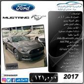 فورد موستنج V6 خليجي . جديدة .2017