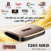 رسيفر سبايدر الذهبي SPIDER ULTIMATE GOLD T265