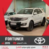 تويوتا فورتشنر SR5 v6 على السوم سعودي 2015