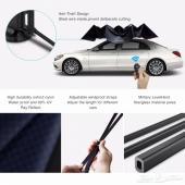 مظلة  اوتوماتيك حماية للسيارة من اشعة الشمس