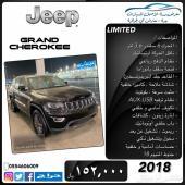 جيب جراند شيروكي ليميتد V6 . جديدة .2018