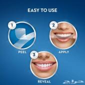 لصقات كرست 3D لتبيض الاسنان الحساسة