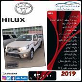تويوتا هايلكس GLX غمارتين بنزين . جديده . 201