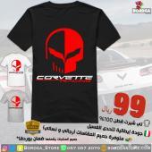 كورفيت - ولجميع السيارات الرياضية -