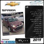 شفرولية سبارك LS سعودي . جديدة . 2019