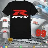GSXR -( ولجميع الدبابات الرياضية )-