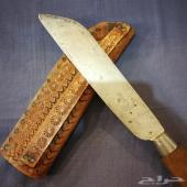 سكين ام شوكة وافية