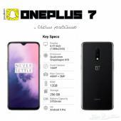 Oneplus 7 black 256 ram12