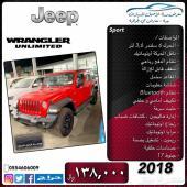 جيب رنجلر Sport V6 سعودي . جديدة .2018