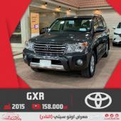 تويوتا لاندكروزر GXR كامل المواصفات سعودي2015