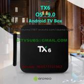 اندرويد بوكس مع اشتراكات IPTV