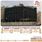 مبنى فندقي - درة السليمانيه E1108