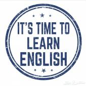 مدرس انجليزي  - English teacher
