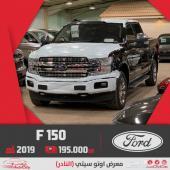فورد F150 كامل المواصفات وارد كندا 2019