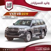 فى اكس ار-جلد-5.7 VXR هيدروليك 2019