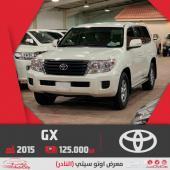 تويوتا لاندكروزر GX v6 ب125.000 سعودي 2015