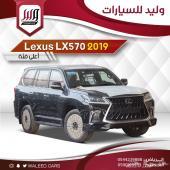لكزس _2019_LX 570 اسود
