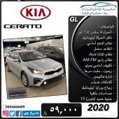 كيا سيراتو GL. جديدة .2020