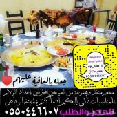 مطعم متنقل لخدمتكم أينما كنتم بمدينة الرياض