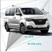 Hyundai H1 2019 for rent