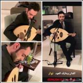 فنان و عازف عود في الرياض