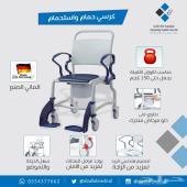اجهزة طبية  وكراسي وسرير طبي
