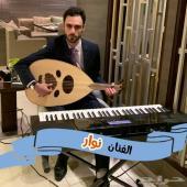 عازف عود في الرياض
