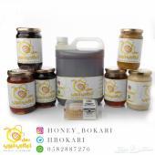اجود انواع العسل عسل سدر مجرى طلح كشميري بركة