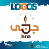 تصميم شعارات - شعار - لوقو - هوية