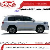 لاندكروزر GXR موديل 2019 خليجي بحريني 245500