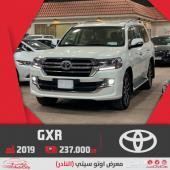 تويوتا لاندكروزر GXR قراند تورينق سعودي 2019