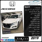 هوندا اكورد Sport سعودي . جديدة .2019