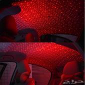 اضاءة استرخاء للسيارة والمنزل والحفلات100ريال