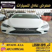 لكزس LS500 2018 بطاقة جمركية سعودي
