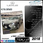 لكزس ES350 CA V6 . مستعمل .2018