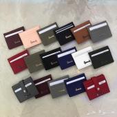 بوك محفظة هارودز - كمية محدودة وعليها عرض