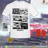 سوبرا - والسيارات الرياضية المعدلة -