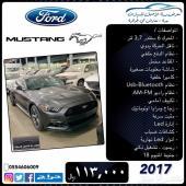 فورد موستنج V6 . جديده . 2017