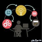 خدمات حاسب آلي وخدمات تعليمية متنوعة