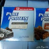 بروتين بار