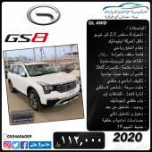 جاك GS8 فل كامل دبل . جديدة .2020